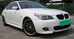 BMW 5 Series E60 Sambung Bayar