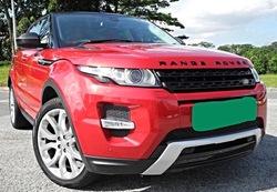 Land Rover Range Rover Evoque 2.0 Sambung Bayar