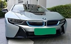 BMW 6 Series I8 Sambung Bayar
