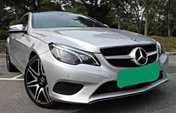 Mercedes-Benz E-Class Coupe Sambung Bayar