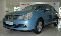 Nissan sylphy preview 2 large thumb