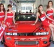 SEPANG: The GT Radial Champiro SX2 tyre demonstrated its performance and  impressed spectators at the inaugural Gymkhana Auto X Series 2013,  which was recently held at the paddock parking area at Sepang  International Circuit.