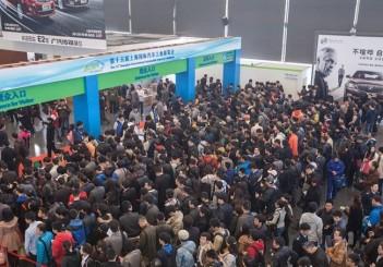 shanghai2015