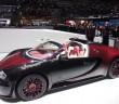 The 450th Veyron.