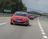 To Terengganu and back in Peugeot 308