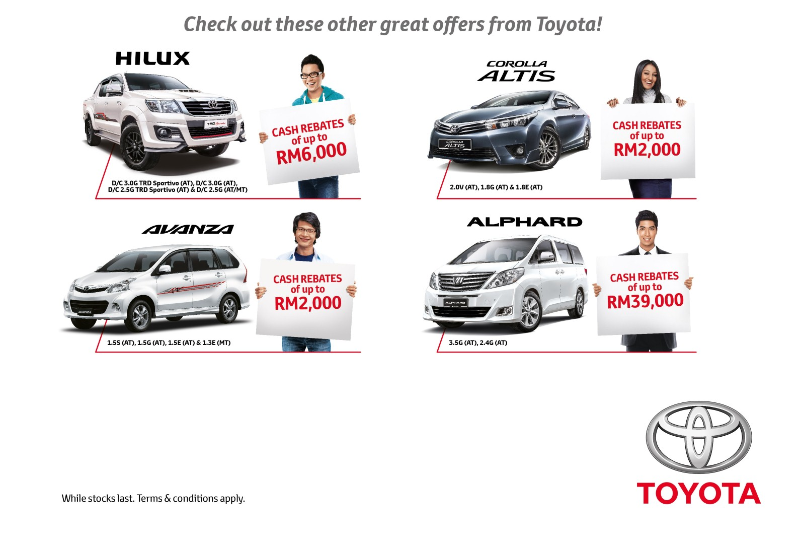 sales promotion toyota As the world's largest distributor of forklifts, toyota forklifts manufactures internal combustion forklifts, electric forklifts toyota value latest promotions.