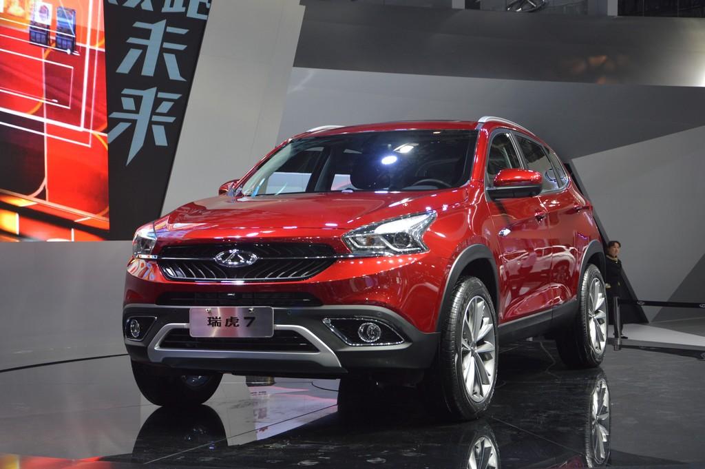Beijing Auto Show 2016 Chery Tiggo 7 Debuts CarSifu