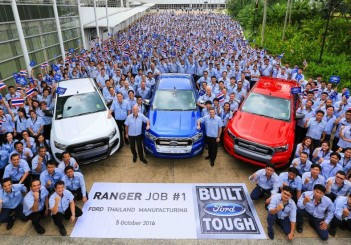 Ranger Job 1_FTM