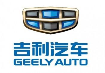 Geely Logo neww01