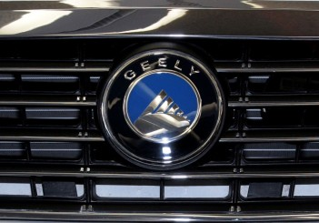 FILE PHOTO: Geely logo is shown at the Chinese automaker's display in Detroit