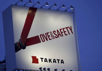 FILE PHOTO: Billboard advertisement of Takata Corp is pictured in Tokyo