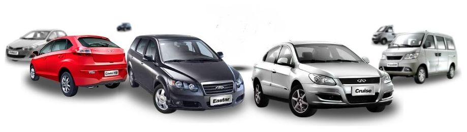 Chery cars sold in Indonesia.
